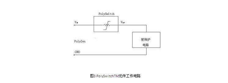 自复式过电压保护装置电路图